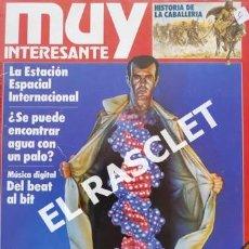 Coleccionismo de Revista Muy Interesante: ANTIGUA REVISTA MUY INTERESANTE L - Nº 82 - MARZO 1988. Lote 238069525