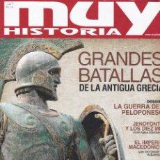 Coleccionismo de Revista Muy Interesante: REVISTAS MUY HISTORIA: GRANDES BATALLAS DE LA ANTIGUA GRECIA Nº107. Lote 238739145
