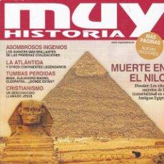 Coleccionismo de Revista Muy Interesante: REVISTAS MUY HISTORIA: GRANDES ENIGMAS DE LA ANTIGUEDAD Nº96. Lote 238744980