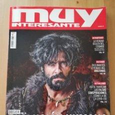 Coleccionismo de Revista Muy Interesante: REVISTA MUY INTERESANTE Nº 473 (EVOLUCIÓN HUMANA). Lote 238751320