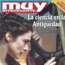 Coleccionismo de Revista Muy Interesante: REVISTA MUY INTERESANTE EDICION ESPECIAL: LA CIENCIA EN LA ANTIGUEDAD. Lote 239670280