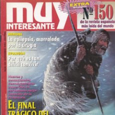 Coleccionismo de Revista Muy Interesante: REVISTA MUY INTERESANTE EXTRA: EL FINAL TRÁGICO DEL HOMBRE DE LOS HIELOS Nº 150 EDITADA EN 1993. Lote 242472965