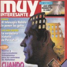 Coleccionismo de Revista Muy Interesante: REVISTA MUY INTERESANTE: CUANDO LA MEMORIA FALLA Nº 151 EDITADA EN 1993. Lote 242473890