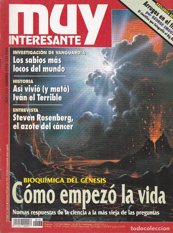REVISTA MUY INTERESANTE: BIOQUÍMICA DEL GÉNESIS. CÓMO EMPEZÓ LA VIDA Nº 153 EDITADA EN 1994 (Coleccionismo - Revistas y Periódicos Modernos (a partir de 1.940) - Revista Muy Interesante)