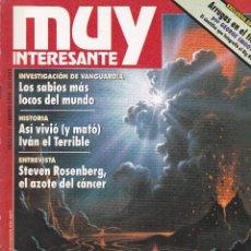 Coleccionismo de Revista Muy Interesante: REVISTA MUY INTERESANTE: BIOQUÍMICA DEL GÉNESIS. CÓMO EMPEZÓ LA VIDA Nº 153 EDITADA EN 1994. Lote 242476300