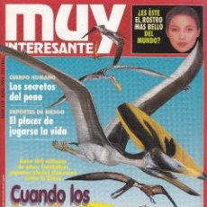 Coleccionismo de Revista Muy Interesante: REVISTA MUY INTERESANTE: CUANDO LOS REPTILES GOBERNABAN EL CIELO Nº 158 EDITADA EN 1994. Lote 242478715