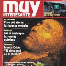 Coleccionismo de Revista Muy Interesante: REVISTA MUY INTERESANTE: EL ENIGMA DE LAS MOMIAS CHINAS Nº 161 EDITADA EN 1994. Lote 242479760