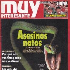 Coleccionismo de Revista Muy Interesante: REVISTA MUY INTERESANTE: ASESINOS NATOS Nº 163 EDITADA EN 1994. Lote 242480725