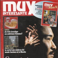 Coleccionismo de Revista Muy Interesante: REVISTA MUY INTERESANTE: CUANDO LAS MANOS HABLAN Nº 164 EDITADA EN 1995. Lote 242830860