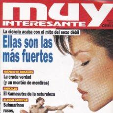 Coleccionismo de Revista Muy Interesante: REVISTA MUY INTERESANTE: ELLAS SON LAS MÁS FUERTES Nº 186 EDITADA EN 1996. Lote 242832010