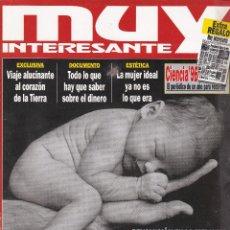 Coleccionismo de Revista Muy Interesante: REVISTA MUY INTERESANTE: LAS ENFERMEDADES QUE NUNCA TENDRÁ Nº 188 EDITADA EN 1997+ SUPLEMENTO. Lote 242833205