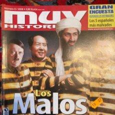 Coleccionismo de Revista Muy Interesante: MUY HISTORIA NÚMERO 8. Lote 243331655