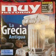 Coleccionismo de Revista Muy Interesante: MUY HISTORIA NÚMERO 7. Lote 243331805