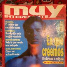Coleccionismo de Revista Muy Interesante: MUY INTERESANTE NÚMERO 196. Lote 243333300
