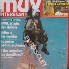 Coleccionismo de Revista Muy Interesante: ANTIGÜA REVISTA - MUY INTERESANTE - FEBRERO 1990 - NUMERO 105. Lote 251399230
