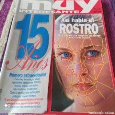 Coleccionismo de Revista Muy Interesante: MUY INTERESANTE, MAYO 1996.. Lote 251957125
