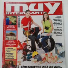 Coleccionismo de Revista Muy Interesante: MUY INTERESANTE - Nº 325 JUNIO 2008. Lote 257870810
