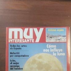 Coleccionismo de Revista Muy Interesante: MUY INTERESANTE Nº 6, POSTER TERMOGRAFIAS ASI VEMOS EL CALOR,EL LOBO,TODAS LAS SETAS DE ESPAÑA. Lote 259225355