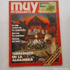 Coleccionismo de Revista Muy Interesante: Nº 23 REVISTA MUY INTERESANTE 1983. Lote 259328850