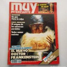 Coleccionismo de Revista Muy Interesante: Nº 119 REVISTA MUY INTERESANTE 1991. Lote 259333825