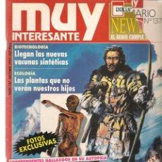 Coleccionismo de Revista Muy Interesante: MUY INTERESANTE. Nº 137. ASÍ VIVÍA EL HOMBRE DEL GLACIAR. OCTUBRE, 1992. (ST/B16). Lote 262390480