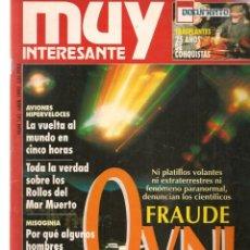 Coleccionismo de Revista Muy Interesante: MUY INTERESANTE. Nº 143. FRAUDE OVNI. ABRIL, 1993. (ST/B16). Lote 262391095
