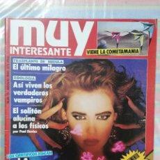 Coleccionismo de Revista Muy Interesante: MUY INTERESANTE 111 AGOSTO 1990. Lote 263637000