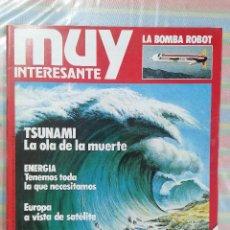 Coleccionismo de Revista Muy Interesante: MUY INTERESANTE 1 AGOSTO (REEDICIÓN FACSIMIL). Lote 263637545