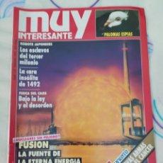 Coleccionismo de Revista Muy Interesante: MUY INTERESANTE. REVISTA N°129.FEBRERO 1992. Lote 263904460