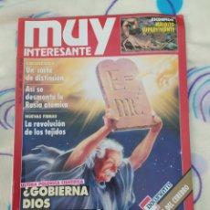 Coleccionismo de Revista Muy Interesante: MUY INTERESANTE. REVISTA N° 131.ABRIL 1992.. Lote 263905525