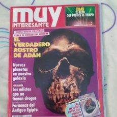 Coleccionismo de Revista Muy Interesante: MUY INTERESANTE. REVISTA N° 142.MARZO 1993. Lote 263907575