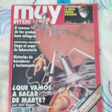 Coleccionismo de Revista Muy Interesante: MUY INTERESANTE. REVISTA N° 130.MARZO 1992. Lote 263908420