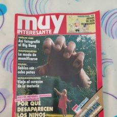 Coleccionismo de Revista Muy Interesante: MUY INTERESANTE. REVISTA N° 133.JUNIO 1992. Lote 263916475