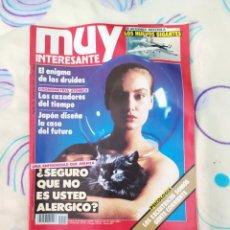 Coleccionismo de Revista Muy Interesante: MUY INTERESANTE. REVISTA N° 118.MARZO 1991.. Lote 263917595