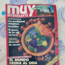 Coleccionismo de Revista Muy Interesante: MUY INTERESANTE. REVISTA N° 116.ENERO 1991.. Lote 263919825