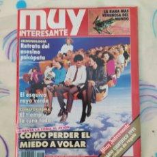 Coleccionismo de Revista Muy Interesante: MUY INTERESANTE. REVISTA N° 127. DICIEMBRE 1991.. Lote 263935995