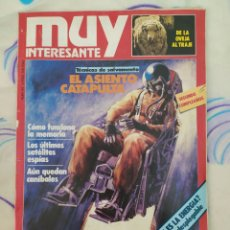 Colecionismo da Revista Muy Interesante: MUY INTERESANTE. REVISTA N° 24. MAYO 1983.. Lote 263944185