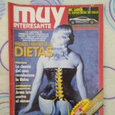 Collectionnisme de Magazine Muy Interesante: MUY INTERESANTE. REVISTA N°147. AGOSTO 1993.. Lote 263954345