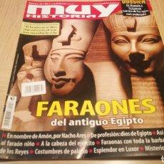 Coleccionismo de Revista Muy Interesante: REVISTA MUY INTERESANTE N ° 33 - FARAONES Y ANTIGUO EGIPTO. Lote 264985669