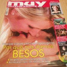 Coleccionismo de Revista Muy Interesante: REVISTA MUY INTERESANTE N ° 348 - POR QUE NOS DAMOS BESOS. Lote 264985879