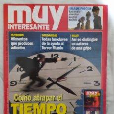 Coleccionismo de Revista Muy Interesante: MUY INTERESANTE--N° 176--ENERO DE 1996-- EN EXCELENTE ESTADO DE CONSERVACIÓN---. Lote 269477698