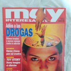 Coleccionismo de Revista Muy Interesante: MUY INTERESANTE- N°178--MARZO DE 1996-- EN EXCELENTE ESTADO DE CONSERVACIÓN---. Lote 269478218