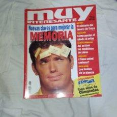 Coleccionismo de Revista Muy Interesante: MUY INTERESANTE--REVISTA N° 181-- JUNIOR 1996-- EN EXCELENTE ESTADO DE CONSERVACIÓN--. Lote 269650728