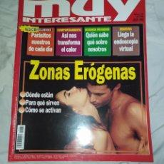 Coleccionismo de Revista Muy Interesante: MUY INTERESANTE-- REVISTA N° 182-- JULIO 1996-- EN EXCELENTE ESTADO DE CONSERVACIÓN--. Lote 269651148