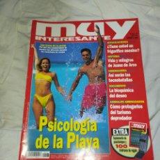 Coleccionismo de Revista Muy Interesante: MUY INTERESANTE--REVISTA N° 183-- AGOSTO DE 1996-- EN EXCELENTE ESTADO DE CONSERVACIÓN--. Lote 269651418