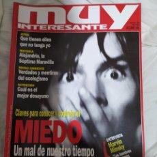 Coleccionismo de Revista Muy Interesante: MUY INTERESANTE- REVISTA N°185-- OCTUBRE DE 1996-- EN EXCELENTE ESTADO DE CONSERVACIÓN--. Lote 269651963