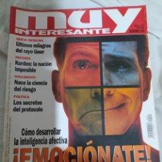 Coleccionismo de Revista Muy Interesante: MUY INTERESANTE- REVISTA N°187-- DICIEMBRE 1996-- EN EXCELENTE ESTADO DE CONSERVACIÓN--. Lote 269652788
