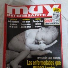 Coleccionismo de Revista Muy Interesante: MUY INTERESANTE- REVISTA N°188-- ENERO DE 1997-- EN EXCELENTE ESTADO DE CONSERVACIÓN--. Lote 269653003