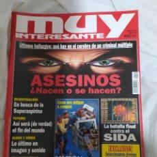 Coleccionismo de Revista Muy Interesante: MUY INTERESANTE- REVISTA N°190-- MARZO DE 19O7-- EN EXCELENTE ESTADO DE CONSERVACIÓN--. Lote 269653643