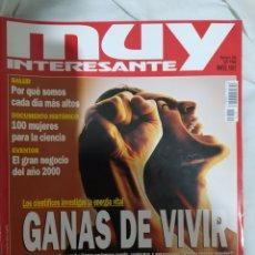 Coleccionismo de Revista Muy Interesante: MUY INTERESANTE- REVISTA N°192-- MAYO 1997-- EN EXCELENTE ESTADO DE CONSERVACIÓN--. Lote 269654033
